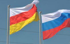 Россия – Южная Осетия: растущая востребованность оборонно-промышленной интеграции