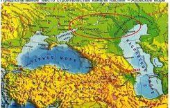 Канал «Евразия»: маршрут преткновения и геополитической экспансии
