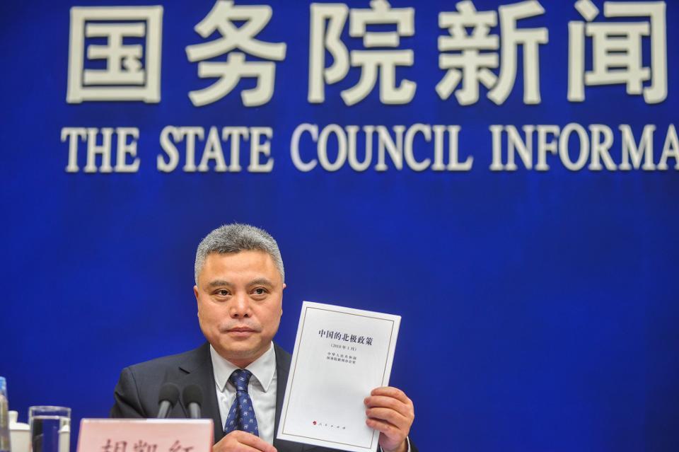 Ху Кайхонг, спикер Информационного бюро Государственного совета КНР, представляет Арктическую политику Китая. Фото: Forbes