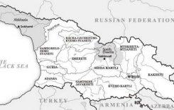 Россия, Абхазия, Южная Осетия: единому оборонному пространству требуется комплексное инфраструктурное обеспечение