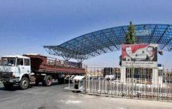 Сирийский флаг вновь поднят на границе с Иорданией