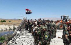 Российское военное присутствие в Сирии будет долгосрочным