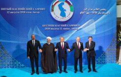 Каспий обретает полноценный правовой статус
