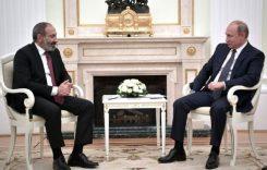 Приостановит ли визит Никола Пашиняна в Москву стагнацию российско-армянских отношений?