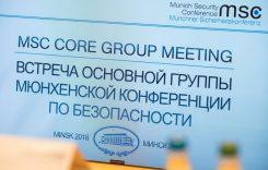 Под сенью Джона Маккейна: есть ли результаты у встречи Основной группы Мюнхенской конференции в Минске?