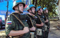 Станет ли Приднестровье очередным очагом нестабильности у границ России?