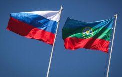 Карачаево-Черкесия: экономическое развитие как фактор безопасности и межэтнической стабильности
