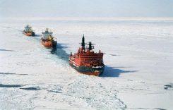 Увеличение грузоперевозок по Северному морскому пути: проблемы и перспективы
