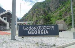Откроются ли альтернативные транспортные коридоры в Грузию и Армению?