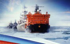 Россия готова к защите своих национальных интересов в Арктике