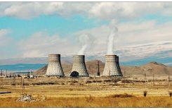 Армянская АЭС – ключевой фактор российско-армянского экономического сотрудничества