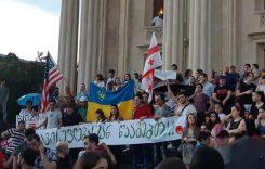 Обострение грузино-российских отношений: последствия и вызовы для Армении
