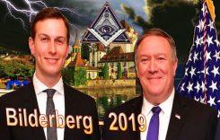 Швейцарский «пленум» Бильдербергского клуба и ускользающая западная мощь