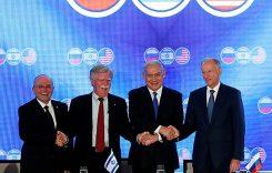 О саммите секретарей СНБ России, США и Израиля в Иерусалиме
