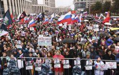 Рекламу протестам в Москве делает посольство США